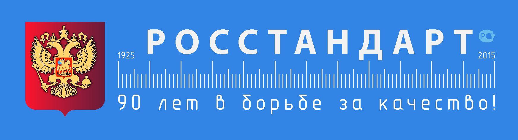 Фбу севастопольский цсм официальный сайт bhop boost для сервера css